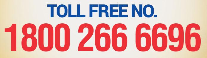 Ujjwala Yojana Toll Free Helpline - Pradhan Mantri Ujjwala Yojana (PMUY)