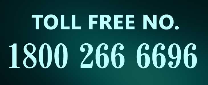 Ujjwala Yojana Toll Free Helpline Number